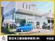 西日本三菱自動車販売株式会社 中庄店の店舗画像