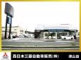 西日本三菱自動車販売株式会社 津山店の店舗画像