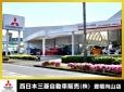 西日本三菱自動車販売(株) 豊橋向山店の店舗画像
