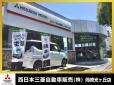 西日本三菱自動車販売株式会社 岡崎光ヶ丘店の店舗画像