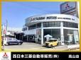 西日本三菱自動車販売(株) 高山店の店舗画像