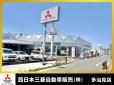 西日本三菱自動車販売(株) 多治見店の店舗画像