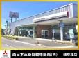 西日本三菱自動車販売(株) 岐阜北店の店舗画像