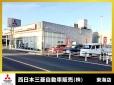 西日本三菱自動車販売(株) 東海店の店舗画像
