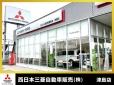 西日本三菱自動車販売(株) 津島店の店舗画像
