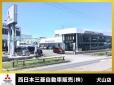 西日本三菱自動車販売(株) 犬山店の店舗画像