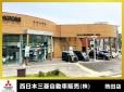 西日本三菱自動車販売(株) 熱田店の店舗画像