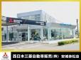 西日本三菱自動車販売(株) 安城赤松店の店舗画像