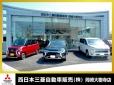 西日本三菱自動車販売(株) 岡崎大樹寺店の店舗画像