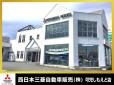 西日本三菱自動車販売(株) 可児しもえど店の店舗画像