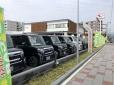 京都ダイハツ販売(株) U−CARカドノの店舗画像