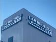 カーブティックCLUB の店舗画像