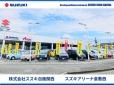 株式会社スズキ自販関西 アリーナ倉敷西の店舗画像