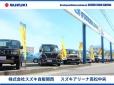 株式会社スズキ自販関西 アリーナ高松中央の店舗画像