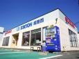 (株)スズキ自販兵庫 U'sSTATION姫路西の店舗画像
