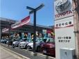 トヨタカローラ南海(株) 南港プラザの店舗画像