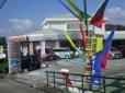 兵庫ダイハツ販売(株) U−CAR日生中央の店舗画像