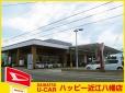 滋賀ダイハツ販売(株) ハッピー八幡店の店舗画像