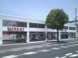 株式会社マンデー 泉大津本社の店舗画像