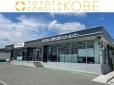 トヨタカローラ神戸(株) 三田マイカーセンターの店舗画像