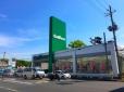 ガリバー 254新座店の店舗画像