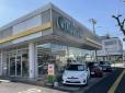 ガリバー 市原平成通り店の店舗画像