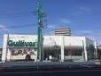 ガリバー 蔵前橋通り新小岩店の店舗画像