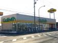 ガリバー 38号釧路店の店舗画像