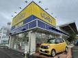ガリバーアウトレット 150号焼津店の店舗画像
