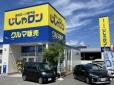 ガリバーフリマ 甲府バイパス国母店の店舗画像