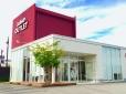 ガリバーアウトレット 富山新庄店の店舗画像