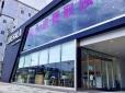 LIBERALA リベラーラ神戸の店舗画像