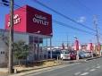 ガリバーアウトレット 1号豊橋西口店の店舗画像