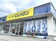 ガリバーフリマ 長野柳原店の店舗画像