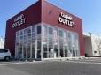 ガリバーアウトレット 日立田尻店の店舗画像