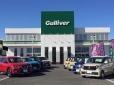 ガリバー 磐田店の店舗画像