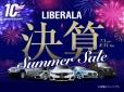 LIBERALA リベラーラ久留米の店舗画像