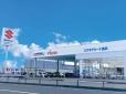 スズキ自販滋賀 スズキアリーナ長浜の店舗画像