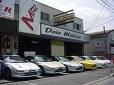 ダイエーモータース MR2・MR−S専門店 の店舗画像