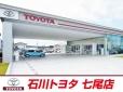 石川トヨタ自動車(株) 七尾店の店舗画像