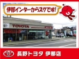 長野トヨタ 伊那店の店舗画像