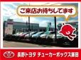 長野トヨタ 飯田店の店舗画像