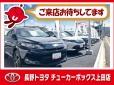 長野トヨタ チューカーボックス上田店の店舗画像