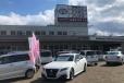 広島トヨタ自動車 三次店の店舗画像
