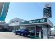 広島トヨペット 竹原店の店舗画像