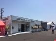 山口トヨペット 山口マイカーセンター 維新公園の店舗画像
