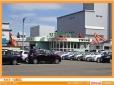 トヨタカローラ帯広株式会社 マイカーランドTWINGの店舗画像