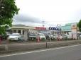 トヨタカローラ岩手(株) 遠野店の店舗画像