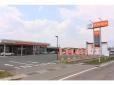 トヨタカローラ南岩手 北上店の店舗画像