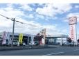 トヨタカローラ山形 東根店の店舗画像